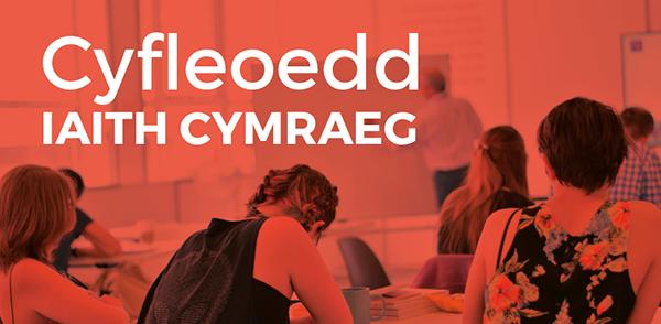 Cyfleoedd Iaith Cymraeg